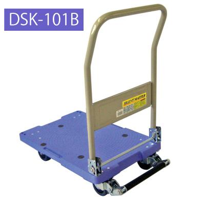 ナンシンサイレントマスターDSK-101B